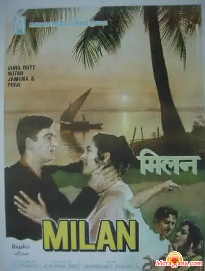 Poster of Milan (1967) - (Hindi Film)